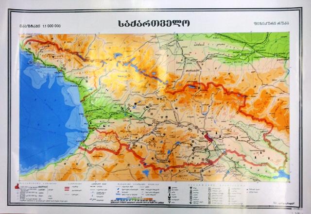 საქართველოს ფიზიკური რუკა