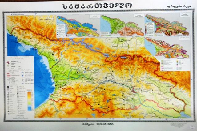 საქართველოს ფიზიკური რუქა დიდი მაშტაბი 1.6 000
