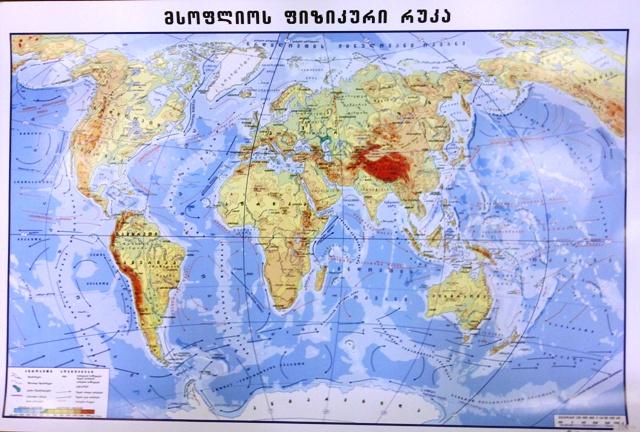მსოფლიოს ფიზიკური რუქა  მაშტაბი  1:35 000 000